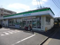 ファミリーマート 藤沢石川二丁目店