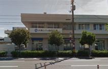 大阪シティ信用金庫 東部市場支店