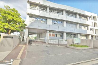 横浜市立品濃小学校の画像1