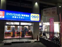 ゲオ 中野本町店