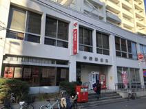 中野郵便局