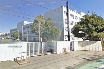 横浜市立港南台第二小学校の画像1