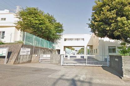 横浜市立日野南小学校の画像1