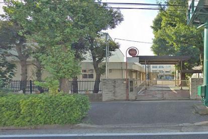 横浜市立南小学校の画像1
