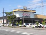 albis(アルビス) 野村店