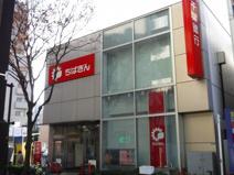 千葉銀行葛西支店