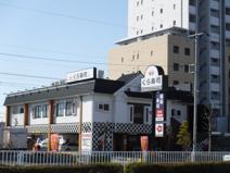 無添 くら寿司 東葛西店