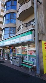 ファミリーマート 東葛西七丁目店の画像1