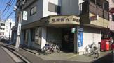 江戸川東葛西六郵便局