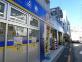マツモトキヨシ 下井草店