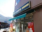ドトールコーヒーショップ 下井草店