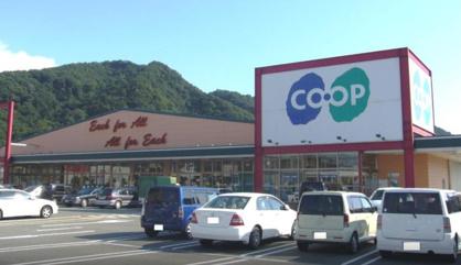 コープこうべ砥堀店の画像1