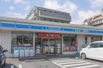 ローソン藤沢湘南台店