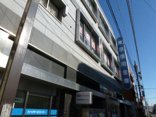 東京信用金庫下井草支店の画像