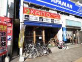 KAITO 唐人町店