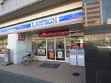 ローソン 福岡黒門店