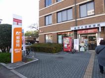 福岡大濠郵便局