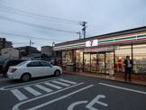 セブンイレブン 福岡平和5丁目店
