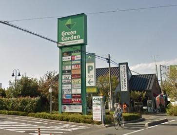 グリーンガーデン武蔵藤沢の画像1