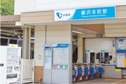 藤沢本町の画像1