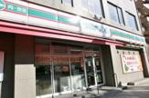 ローソンストア100 横須賀公郷町店