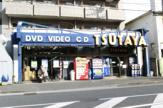 TSUTAYA 衣笠店