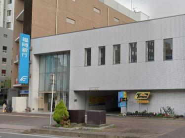 福岡銀行赤坂門支店の画像1