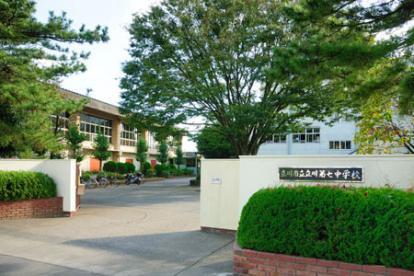立川市立立川第七中学校の画像1