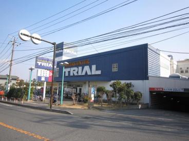 スーパーセンタートライアル 藤沢羽鳥店の画像1