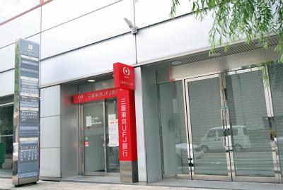 三菱東京UFJ銀行 船場出張所の画像1