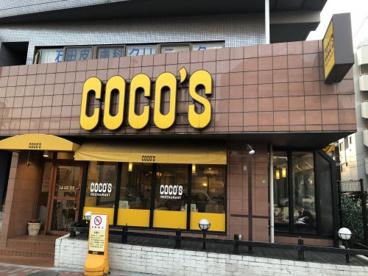 ココス 千川店の画像2