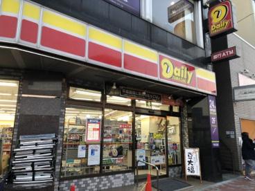 デイリーヤマザキ 千川駅前店の画像1