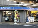 ローソン 常盤台四丁目店