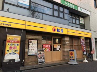 株式会社松屋フーズ 千川店の画像1