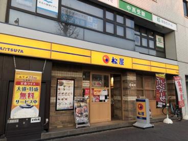 株式会社松屋フーズ 千川店の画像2