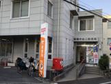 板橋中台二郵便局