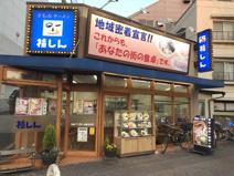 福しん 千川店