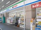 ファミリーマート 薬ヒグチ鍋横店