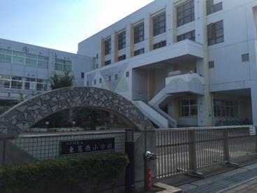 江戸川区立東葛西小学校の画像1