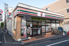 セブンイレブン 新宿上落合3丁目店の画像1