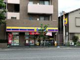 ミニストップ 早稲田南町店
