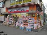 ミネドラッグ牛込柳町店