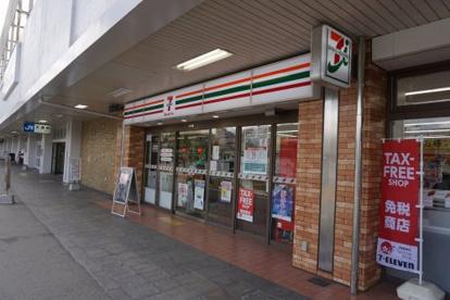 セブンイレブンハートインJR天理駅前店の画像1