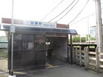近鉄前栽駅