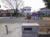 磯子下町公園