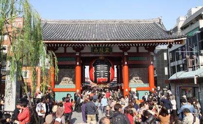 浅草寺の画像1