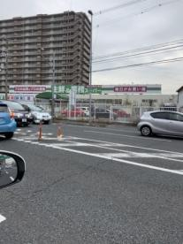 業務スーパー寝屋川店の画像1