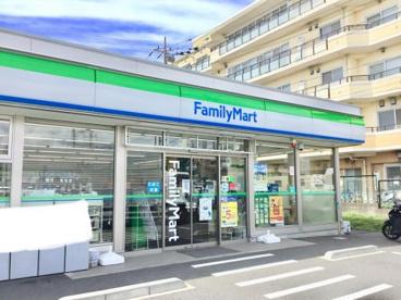 ファミリーマート 藤沢稲荷店の画像1
