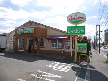 サイゼリヤ 本藤沢店の画像1