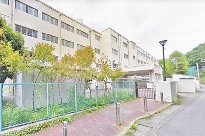 横浜市立大道中学校の画像1